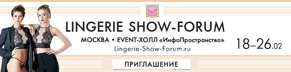 Участник Lingerie Show Forum